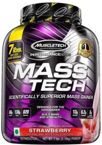Mass Ganier Produkt